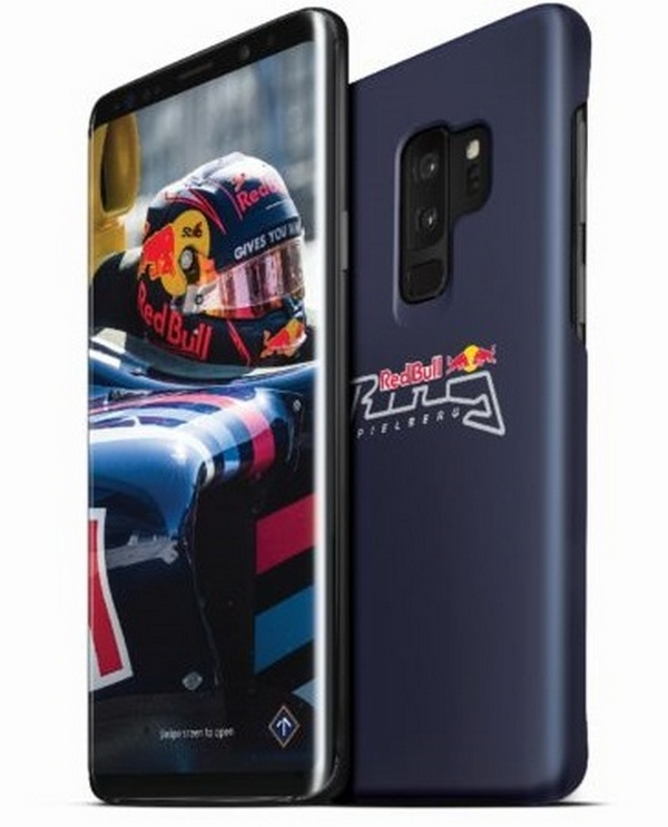 Galaxy-S9-Red-Bull-Ring-Edition-02