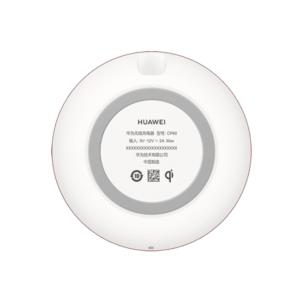 Đế sạc không dây Huawei CP60